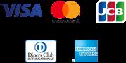 クレジットカード(VISA / mastercard / JCB / DinersClub / AMERICAN EXPRESS)